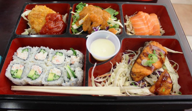 Bento box at Greenland Supermarket food court in Las Vegas