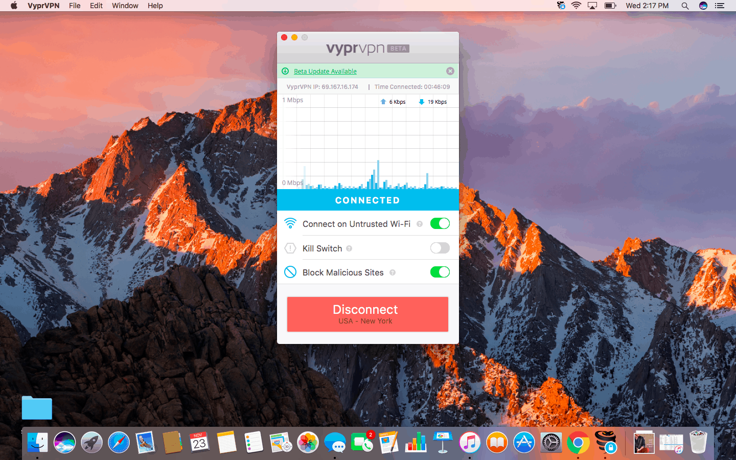 VyprVPN screenshot